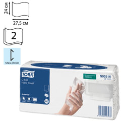 Полотенца бумажные (1 пачка 120 листов) TORK (H3) Universal, 2-слойные, цвет натуральный, 24х27,5, С-сложение, 471111