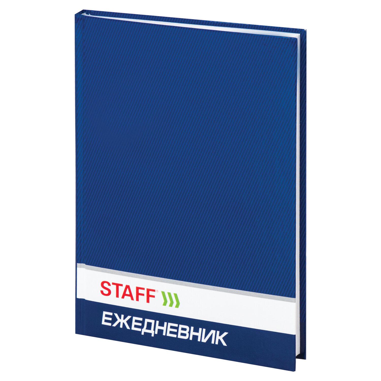 Ежедневник недатированный А5 (145х215 мм), ламинированная обложка, STAFF, 128 л., синий, 127053