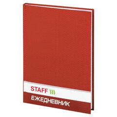 Ежедневник недатированный А5 (145х215 мм), ламинированная обложка, 128 л., STAFF, красный, 127054