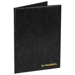 """Папка адресная ПВХ """"НА ПОДПИСЬ"""", формат А4, увеличенная вместимость до 100 листов, черная, """"ДПС"""", 2032.Н-107"""