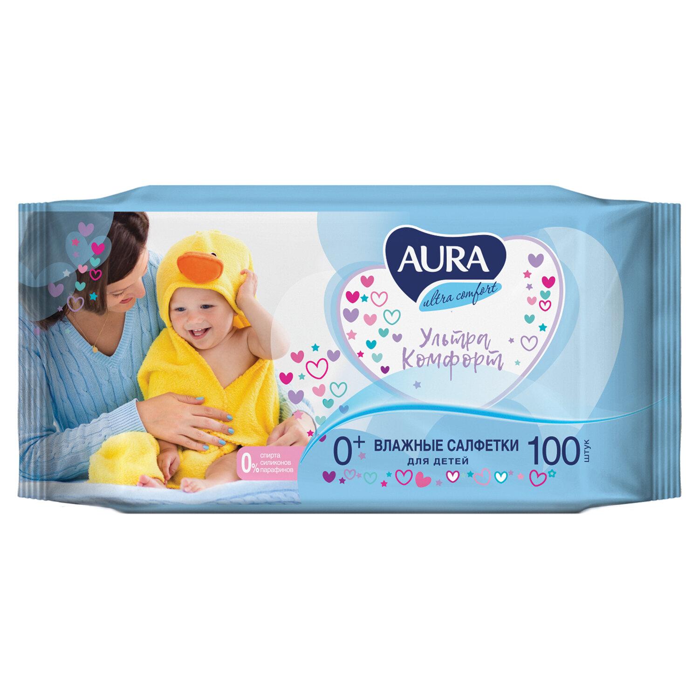 """Салфетки влажные КОМПЛЕКТ 100 шт., для детей AURA """"Ultra comfort"""", универсальные, очищающие, гипоаллергенные, без спирта"""