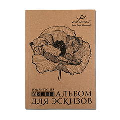Альбом для эскизов (скетчбук), белая бумага 210х297 мм, 150 г/м2, 32 л., VISTA-ARTISTA