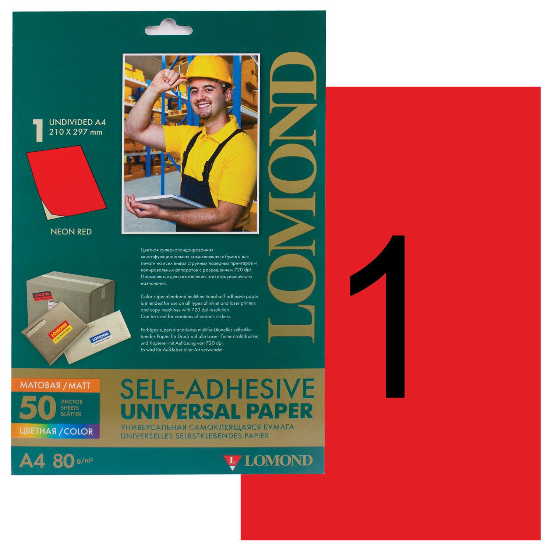 Этикетка самоклеящаяся 210х297 мм,1 этикетка, неоново-красная, 80 г/м2, 50 листов, LOMOND, 2010005