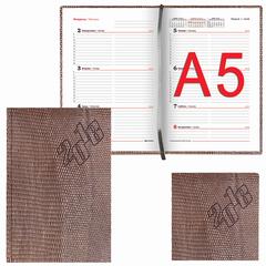 """Еженедельник датированный 2018, А5, BRAUBERG """"Rainbow Croc"""", """"кожа крокодила"""", коричневый, 145х215 мм"""
