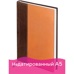"""Ежедневник недатированный А5 (138х213 мм) BRAUBERG """"Prestige"""", комбинированный, 160 л., горчичный/коричневый, 128280"""