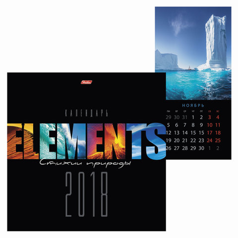 Акции и календари