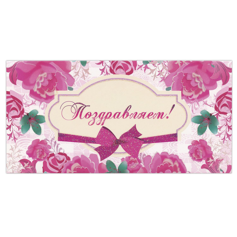 """Конверт для денег """"Поздравляем"""", 166х82 мм, блестки, цветы на белом, BRAUBERG"""