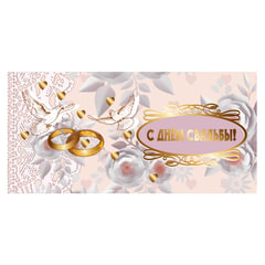 """Конверт для денег """"С Днем свадьбы"""", 166х82 мм, фольга, кольца, BRAUBERG, 128707"""