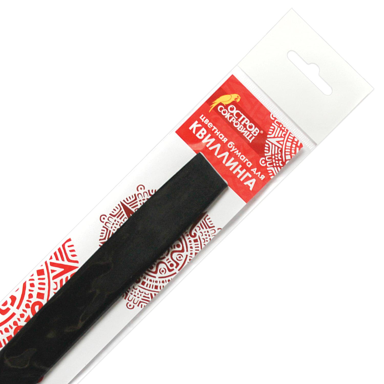 Бумага для квиллинга черная, 125 полос, 5х300 мм, 130 г/м2, ОСТРОВ СОКРОВИЩ, 128775