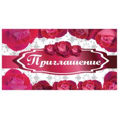 """Приглашение 70х120 мм (в развороте 70х240 мм), """"Розы"""", выборочный лак, ЗОЛОТАЯ СКАЗКА"""