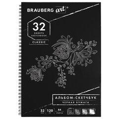 """Скетчбук, черная бумага 120 г/м2, 210х297 мм, 32 л., гребень, BRAUBERG ART """"CLASSIC"""", 128951"""