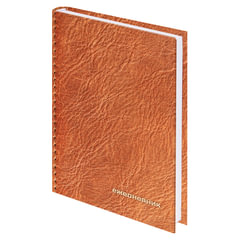 "Ежедневник датированный на 4 года А5 (133х205 мм), BRAUBERG, 192 л., ""КОЖА"", 129239"