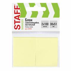 Блок самоклеящийся (стикеры) STAFF, ПАСТЕЛЬНЫЙ, 38х51 мм, 100 листов, КОМПЛЕКТ 2 штуки, желтый, 129344