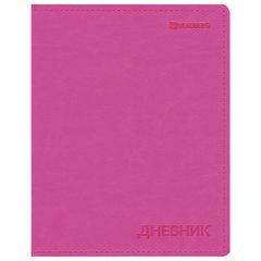 Дневник для 1-11 классов, обложка VIVELLA, кожзам (лайт), термотиснение, BRAUBERG, розовый