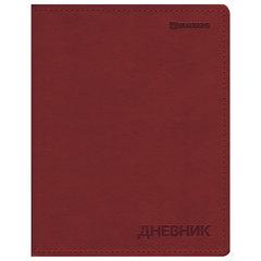 Дневник для 1-11 классов, обложка VIVELLA, кожзам (лайт), термотиснение, BRAUBERG, коричневый