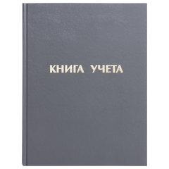 Книга учета 96 л., линия, твердая, бумвинил, блок офсет, А4 (210х265 мм), STAFF, 130043