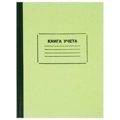 Книга учета 128 л., клетка, твердая, картон, блок офсет, нумерация, А4 (205х287 мм), STAFF, 130062