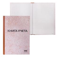 Книга учета 144 л., клетка, твердая, типографский блок, нумерация, А4 (200х290 мм), STAFF, 130180