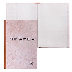 Книга учета 192 л., клетка, твердая, картон, типографский блок, А4 (200х290 мм), STAFF, 130181