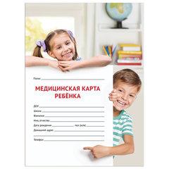 Медицинская карта ребёнка, форма № 026/у-2000, 16 л., картон, офсет, А4 (198x278 мм), универсальная, STAFF, 130211
