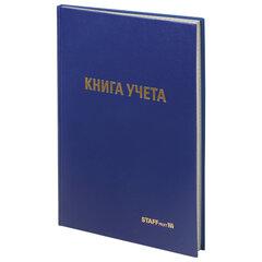 Книга учета 96 л., клетка, твердая, бумвинил, типографский блок, А4 (200х290 мм), STAFF, 130214