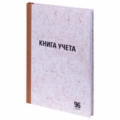 Книга учета 96 л., клетка, твердая, крафт, блок офсет, А4 (210х290 мм), STAFF, 130215