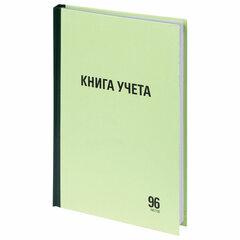 Книга учета 96 л., линия, твердая, типографский блок, А4 (200х290 мм), STAFF, 130217