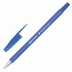 "Ручка шариковая BRAUBERG ""Capital-X"", СИНЯЯ, корпус soft-touch синий, узел 0,7 мм, линия письма 0,35 мм, 143341"