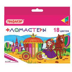 """Фломастеры ПИФАГОР """"Принцессы"""", 18 цветов, вентилируемый колпачок, 151406"""