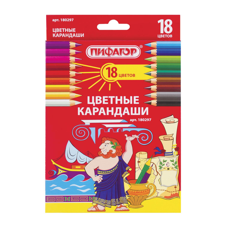 Карандаши цветные ПИФАГОР, 18 цветов, классические, заточенные, картонная упаковка, 180297