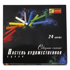 """Пастель сухая художественная СПЕКТР """"Северное сияние"""", 24 цвета, квадратное сечение, 06С-406"""