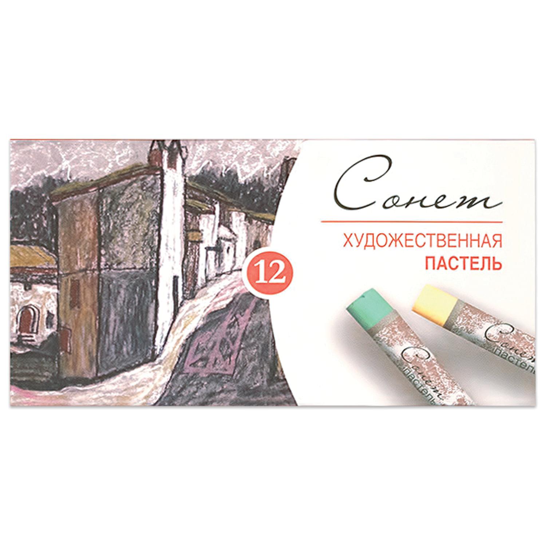 """Пастель сухая художественная """"Сонет"""", 12 цветов, круглое сечение, 7141223"""