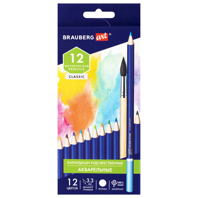 Карандаши художественные цветные акварельные BRAUBERG ART CLASSIC, 12 цветов, грифель 3,3 мм, 181529
