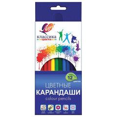 """Карандаши цветные ЛУЧ """"Классика"""", 12 цветов, заточенные, шестигранные, картонная упаковка, 29С 1710-08"""