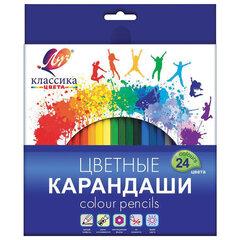 """Карандаши цветные ЛУЧ """"Классика"""", 24 цвета, заточенные, шестигранные, картонная упаковка, 29С 1712-08"""