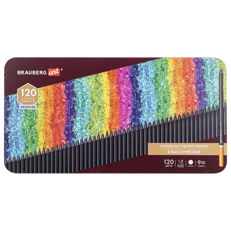 Карандаши художественные цветные BRAUBERG ART PREMIERE, НАБОР 120 цветов, 4 мм, металл кейс, 181692