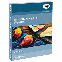 """Пастель масляная ГАММА """"Студия"""", 36 цветов, круглое сечение, картонная упаковка, 160320207"""