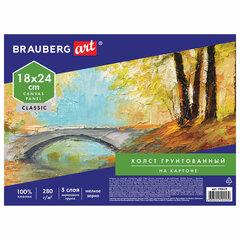 Холст на картоне BRAUBERG ART CLASSIC, 18*24см, грунтованный, 100% хлопок, мелкое зерно, 190619