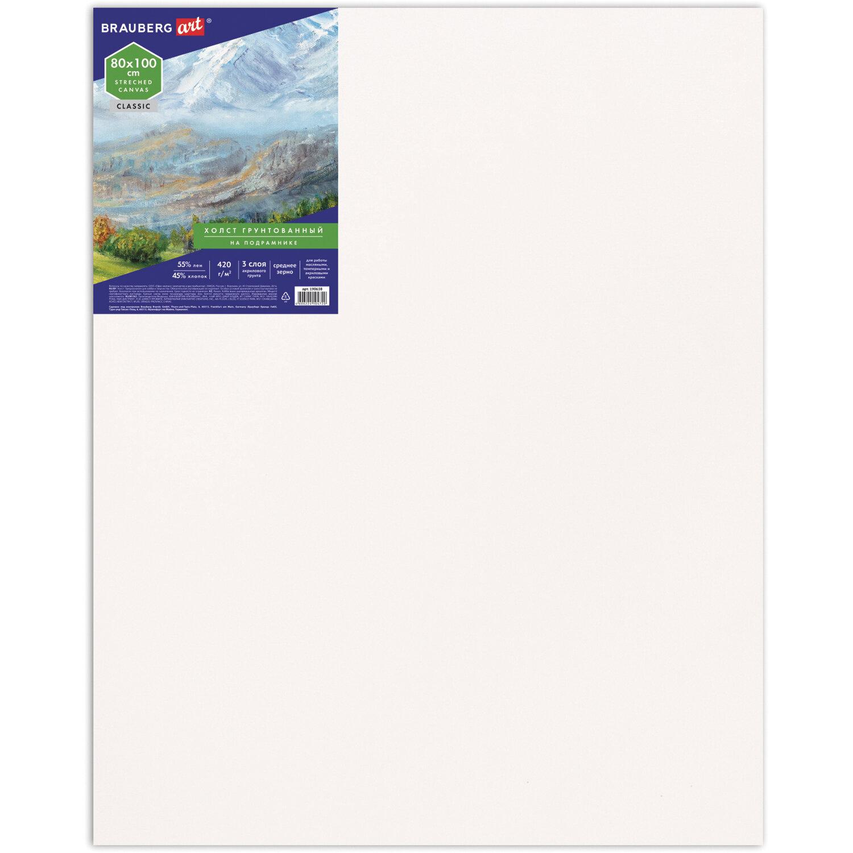Холст на подрамнике BRAUBERG ART CLASSIC, 80х100см, грунт., 45%хлоп., 55%лен, среднее зерно, 190638