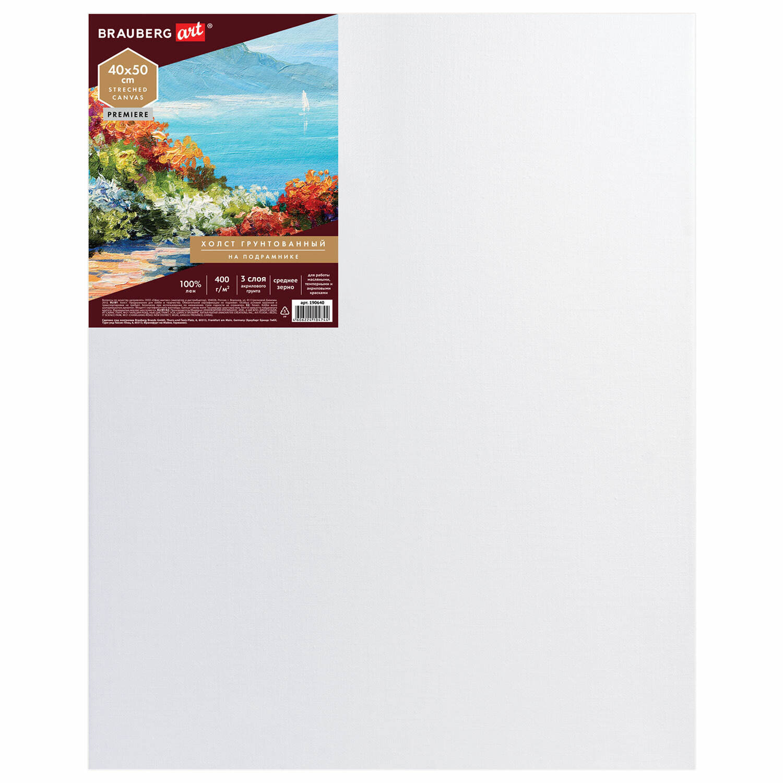 Холст на подрамнике BRAUBERG ART PREMIERE, 40х50см, грунтованный, 100% лен, среднее зерно, 190640