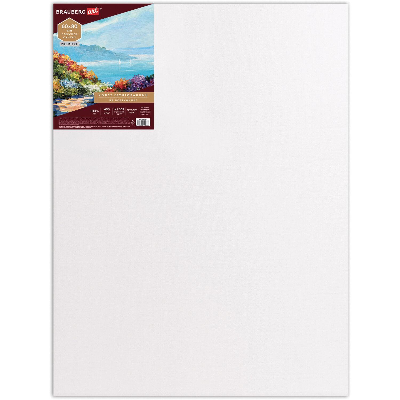 Холст на подрамнике BRAUBERG ART PREMIERE, 60х80см, грунтованный, 100% лен, среднее зерно, 190642