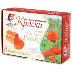 Краски акриловые флуоресцентные ЛУЧ, 6 цветов по 20 мл, в баночках, 22С 1410-08