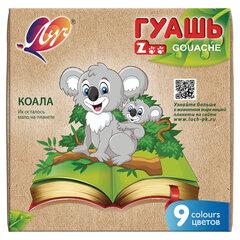 """Гуашь ЛУЧ """"Zoo"""", 9 цветов по 15 мл, без кисти, картонная упаковка, 25С 1532-08"""