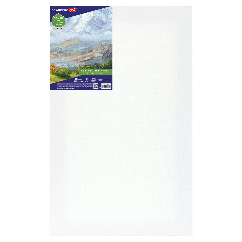 Холст на подрамнике BRAUBERG ART CLASSIC, 30х50 см, 420 г/м2, 45% хлопок 55% лен, среднее зерно, 191657