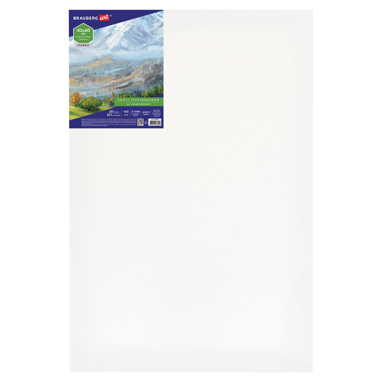 Холст на подрамнике BRAUBERG ART CLASSIC, 40х60 см, 420 г/м2, 45% хлопок 55% лен, среднее зерно, 191658