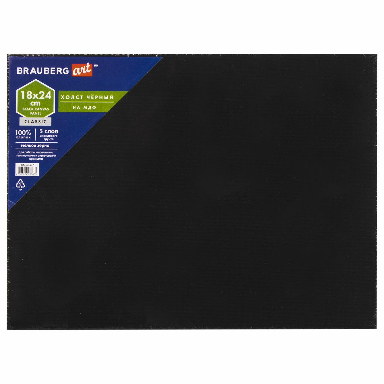 Холст черный на картоне (МДФ), 18х24 см, грунт, хлопок, мелкое зерно, BRAUBERG ART CLASSIC, 191677