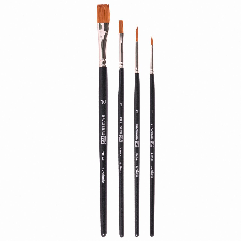 Кисти художественные BRAUBERG ART, набор 4 штуки, синтетика, (круглые № 1, 3, плоские № 4, 10), 200943