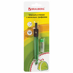 """Готовальня BRAUBERG """"Klasse"""", 2 предмета: циркуль 110 мм с подстраиваемой иглой, грифель, блистер, 210319"""