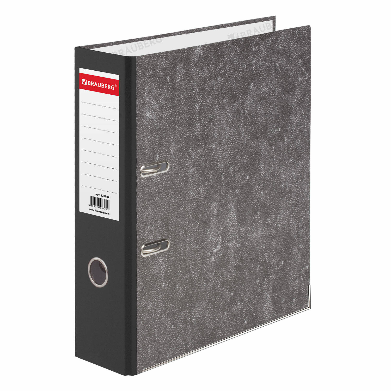 Папка-регистратор BRAUBERG, фактура стандарт, с мраморным покрытием, 75 мм, черный корешок, 220987