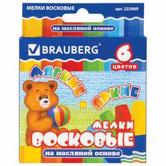 Восковые мелки утолщенные BRAUBERG, НАБОР 6 цветов, на масляной основе, яркие цвета, 222969